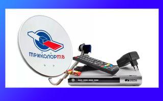 Триколор на 2 телевизора: инструкция по подключению