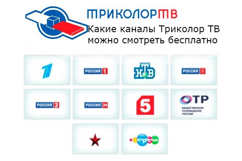 Спутниковое тв онлайн смотреть бесплатно для взрослых